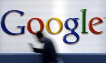Google blurred
