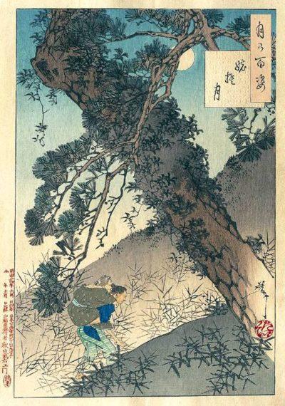 Yoshitoshi_-_100_Aspects_of_the_Moon_-_97